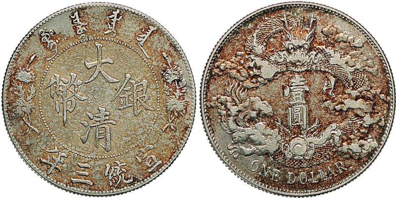 宣统三年(1911年)大清银币壹圆(LM36)