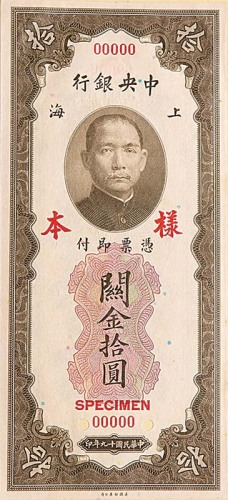 1989年熊猫纪念银币1盎司 完未流通