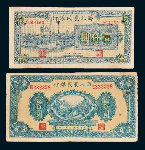 1989年己巳(蛇年)纪念银币