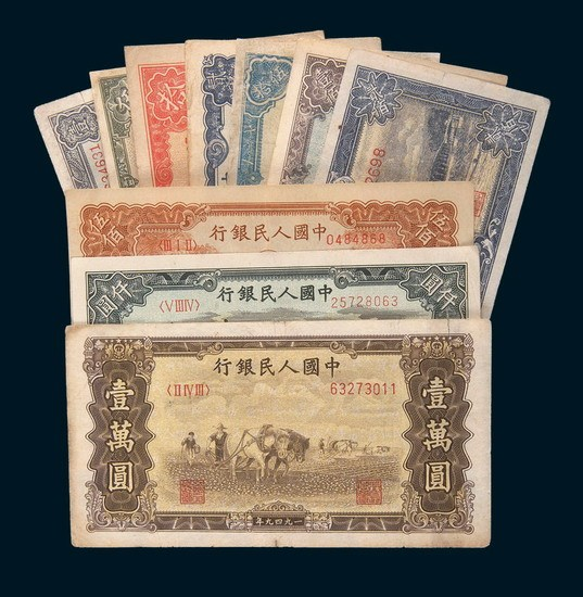 第一版人民币一组近六十枚
