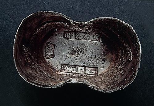 新疆伊宁玉泰银局民国年月50两银锭一枚