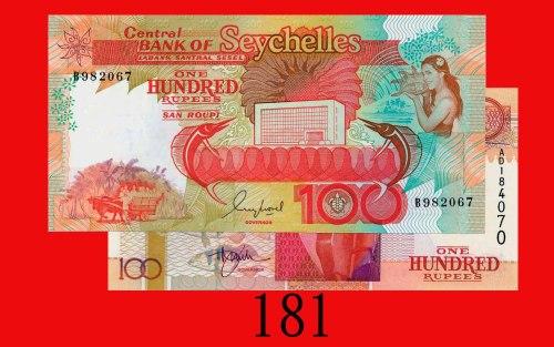 塞舌尔中央银行纸币 100卢比(1989、1998),不同年两枚。均全新Central Bank of Seychelles, 100 Rupees, ND (1989 & 1998), s/ns A