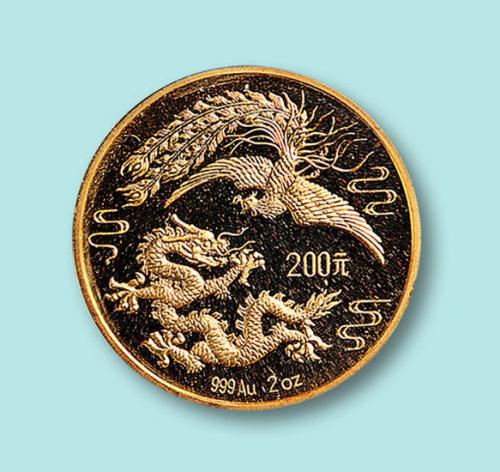 1989年龙凤纪念币二枚