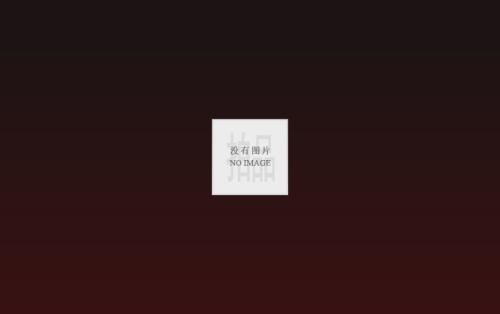 民国十七年(1928年)江西景德镇商会临时流通券军用票五元一枚(无图)