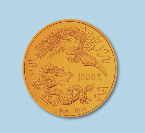 1989年龙凤纪念金币一枚 近未流通