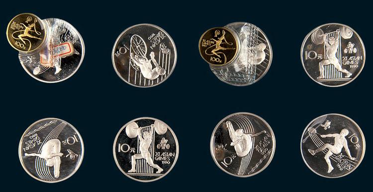 1989年发行第11届亚洲运动会纪念币第一组五枚全共二套