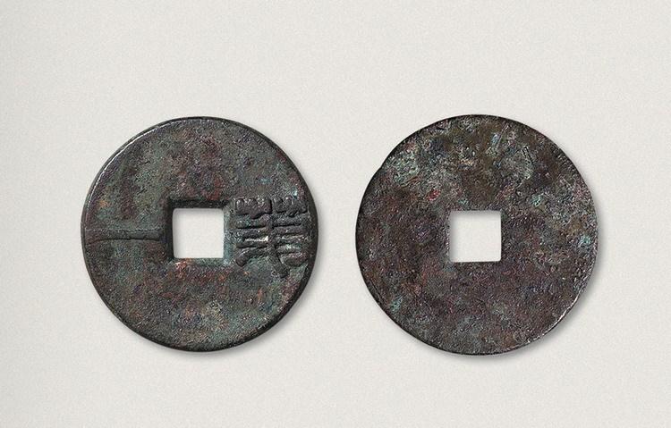 """西汉""""第一""""(直径39mm)"""