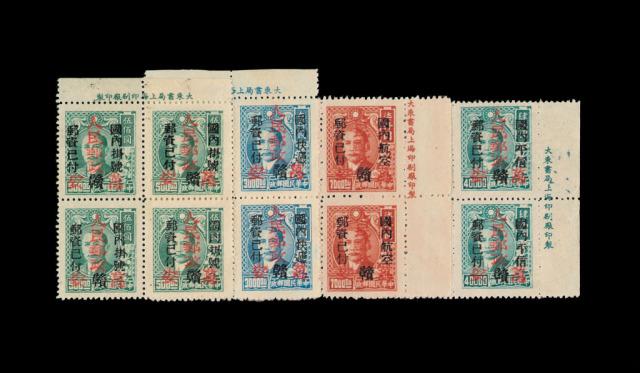 """★1949年中南区江西万安加盖""""万安人民邮政""""单位邮票四枚全四方连"""