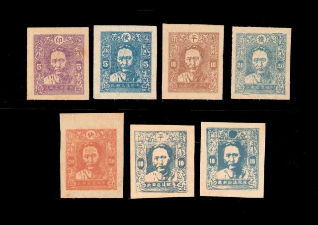 ★1946年华东区苏皖边区第一版毛泽东像邮票无齿五枚全、第二版毛泽东像邮票二枚全