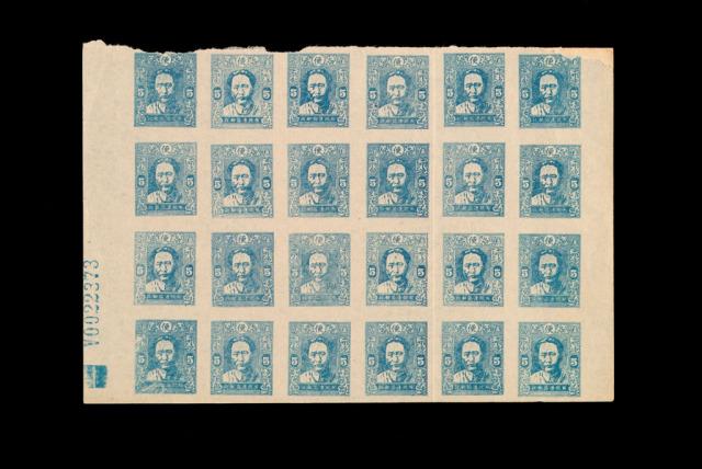 ★○解放区邮票一组二百八十余枚