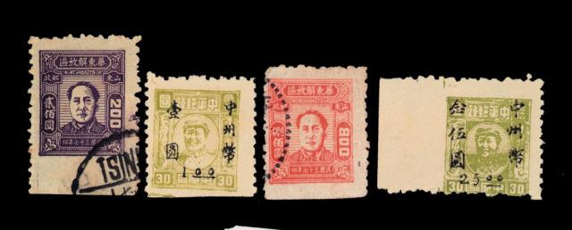 ★○1948年华东区第一版毛泽东像邮票200元、800元各一枚