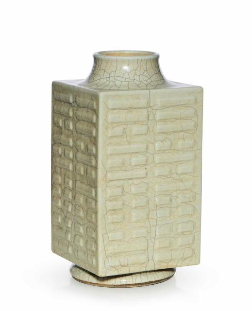 清中期 官釉琮式瓶