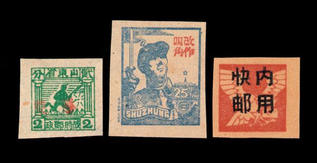 """★1943年山东战邮加盖""""胶东""""邮票2分一枚、1945年苏中交通总站第一版有面值邮票4角/25分一枚、苏中区""""内用""""无面值邮票""""快邮""""一枚"""