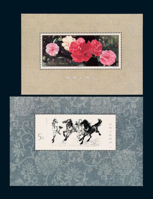 M/S JT邮票小型张一组五枚
