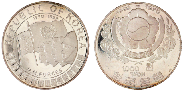 1970年韩国纪念银币六枚全套