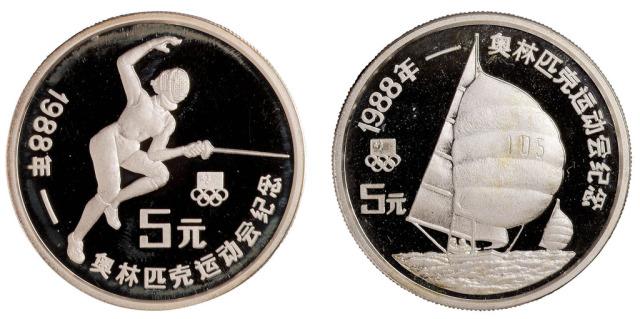 """1988年第二十四届夏季奥运会纪念无""""夏季""""二字银币全套二枚"""