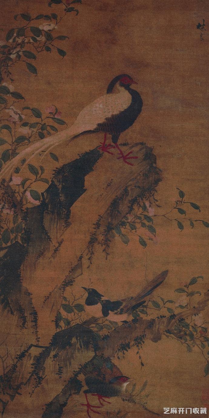 「和田玉碧玉吊坠价格」欣赏宫廷画家林良花鸟作品