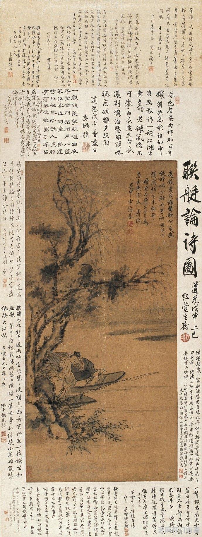 「猴年纪念币价格」杨基金典传世山水作品