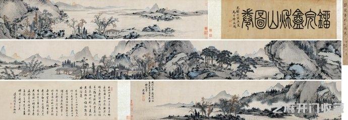 [微信收藏功能]领略刘珏山水画的艺术风采