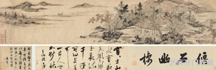 [纸币收藏网]明代画家王绂墨竹作品赏析