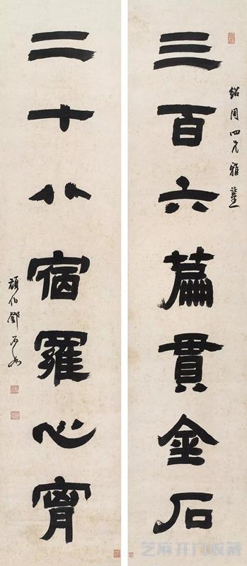 「太湖石价格」邓石如 一代书法篆刻双绝的大家