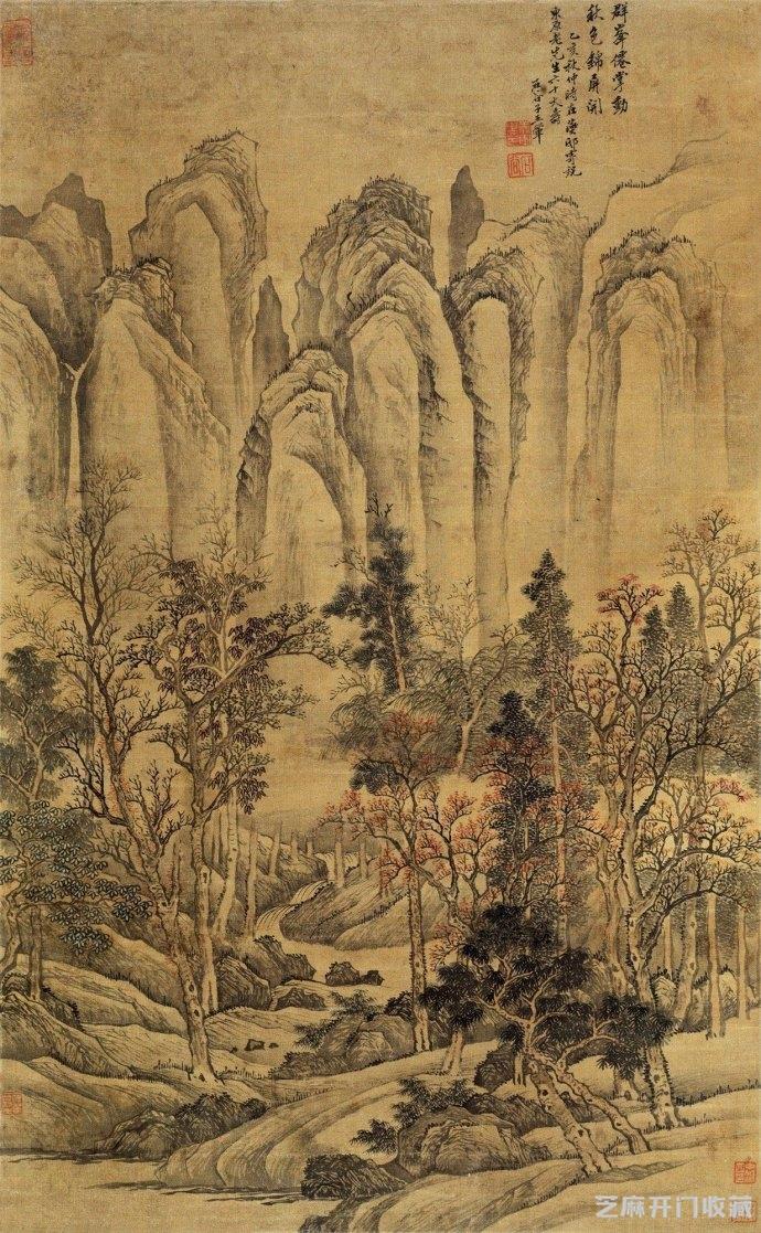 「佛手柑图片」王翚山水画作品欣赏