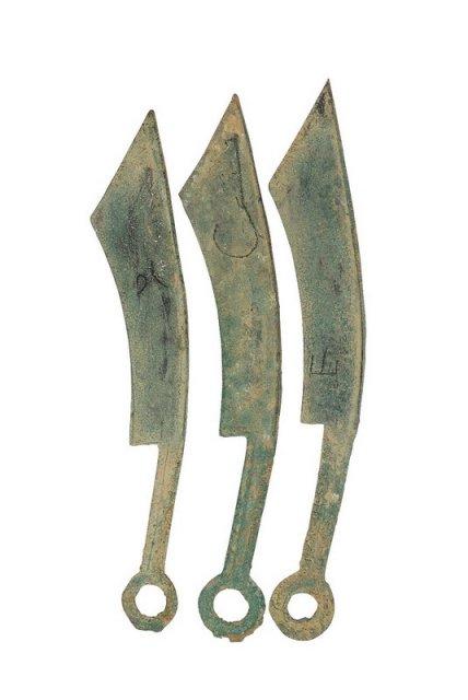 战国时期大型尖首刀三枚