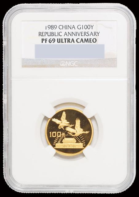 1989年中华人民共和国成立四十周年纪念金币一枚,精制,面值100元,重量1/4盎司,成色99.9%,发行量15000枚,NGC PF69