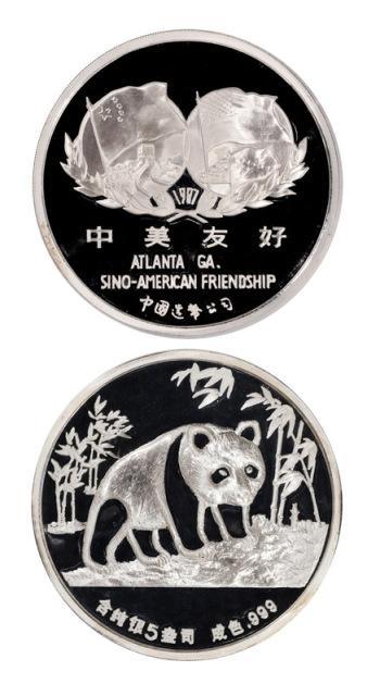 1987年美国钱币协会第96届年会纪念银章一枚,精制,无面值,重量5盎司,成色99.9%,发行量2000枚,NGC PF68UC