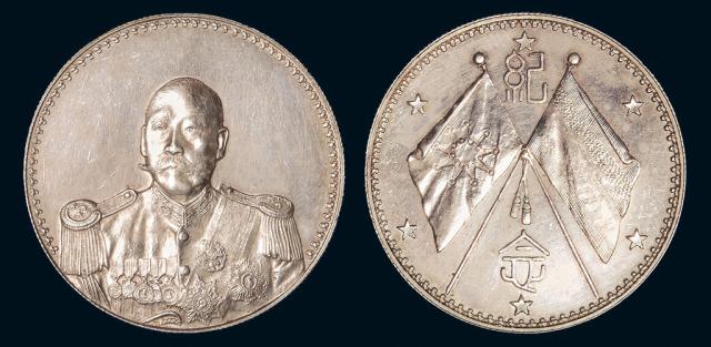 1923年曹锟武装像宪法成立纪念银币一枚
