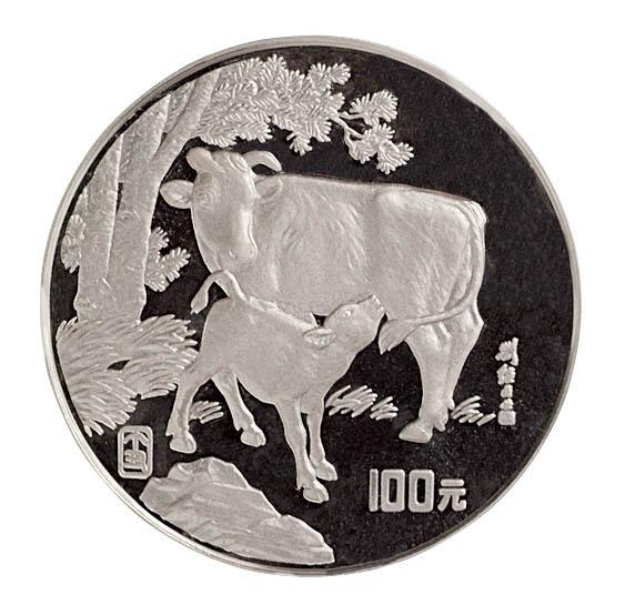1997年十二盎司牛年纪念银币一枚