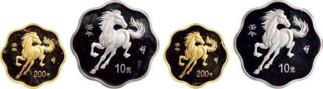 2002年中国人民银行发行壬午(马)年梅花形生肖纪念金银币二枚全二套