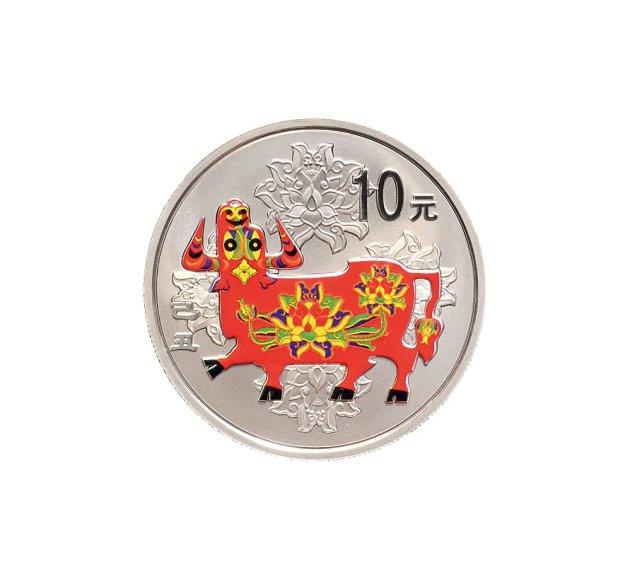 2009年中国人民银行发行己丑(牛)年彩色纪念银币2枚