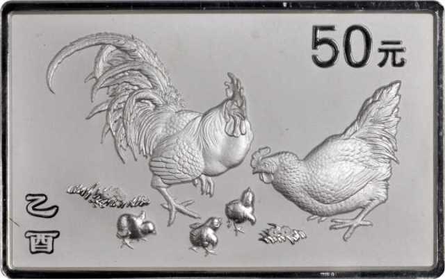 2005年乙酉(鸡)年生肖纪念银币5盎司 PCGS Proof 68