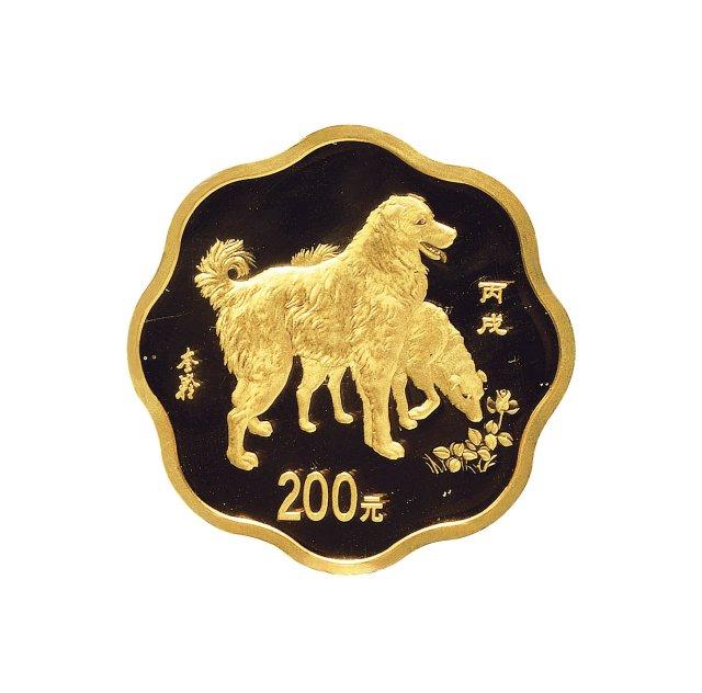 2006年中国人民银行发行丙戌(狗)年梅花形生肖纪念金币