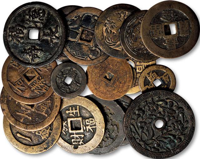 古代吉语钱十八枚