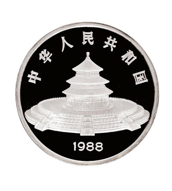 1988年中国人民银行发行熊猫银币