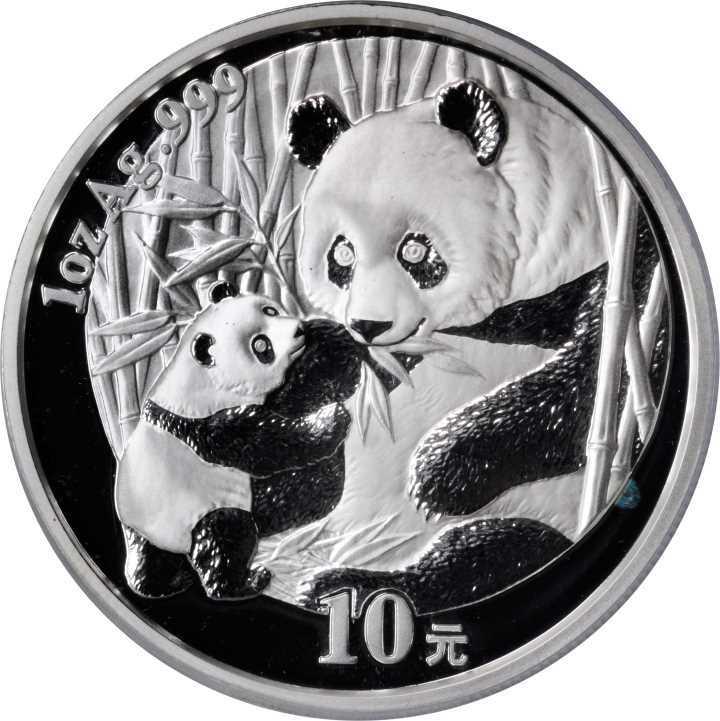 1996-2005年10元熊猫系列9枚 PCGS MS 68 3枚和PCGS MS 69 3枚