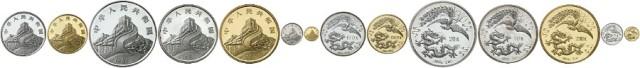 1990年龙凤纪念金银币币一套 完未流通