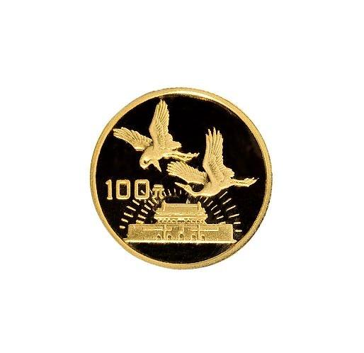 1989年中国人民银行发行庆祝中华人民共和国成立四十周年纪念金银币一套3枚
