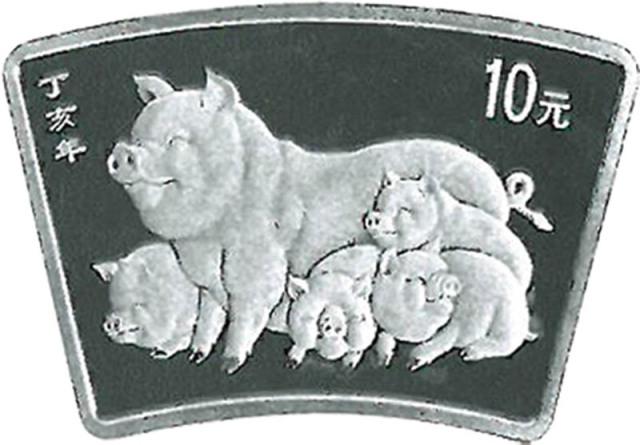 2007丁亥猪年生肖10元扇形纪念银币,共计十枚