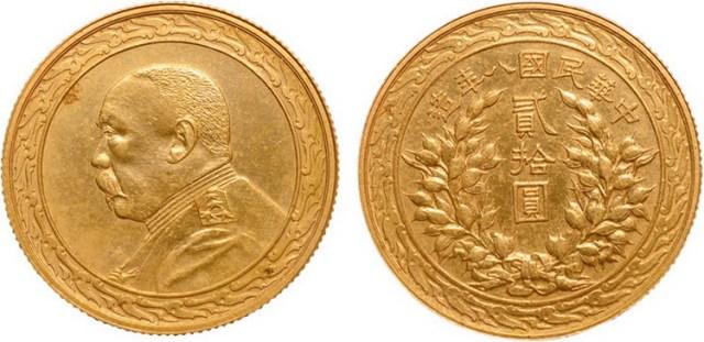1919年中华民国八年造袁世凯像贰拾圆金币(LM1029)