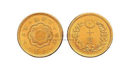 1900年明治三十三年日本十圆金币