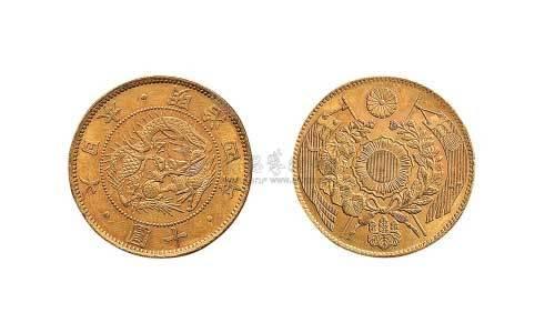 1871年日本明治四年十圆金币