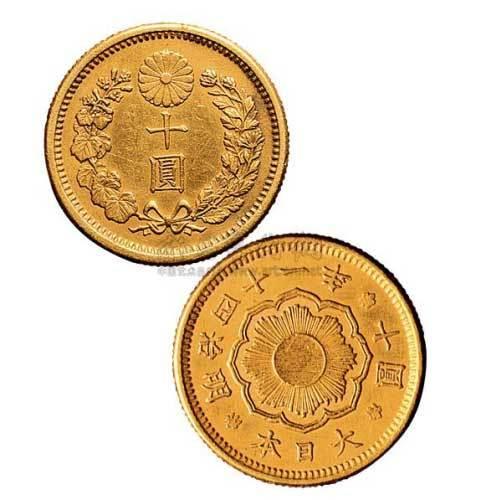 1908年日本明治四十一年十圆金币