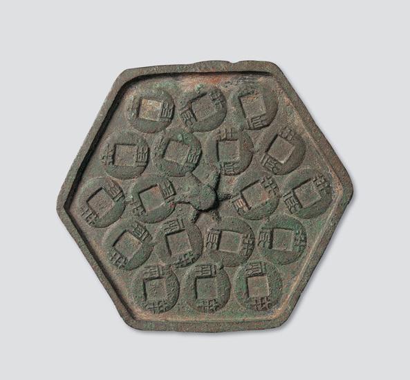 西汉半两铜质母范