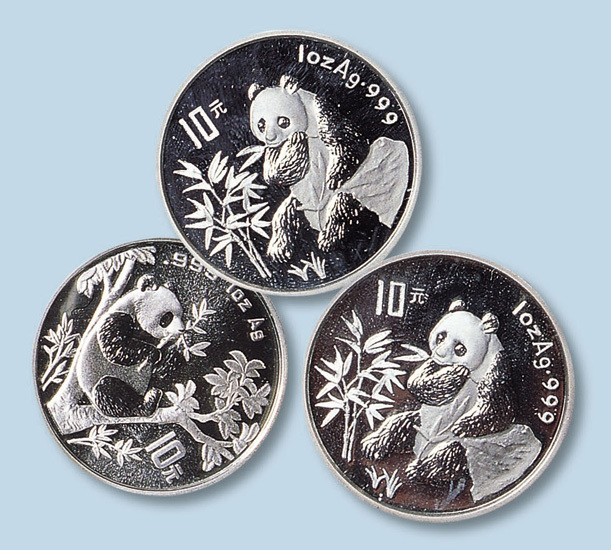 中国人民银行10元熊猫银币一组十枚