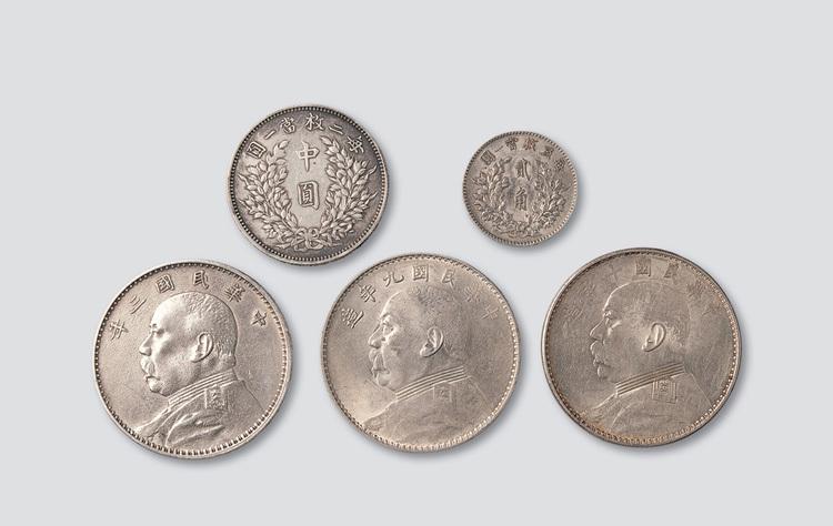 民国袁世凯像银币一组五枚