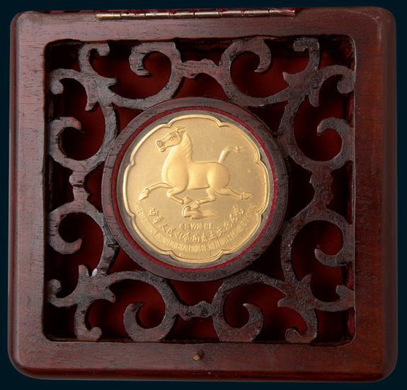 1978年中华人民共和国出土文物展览纪念金章1.5盎司 完未流通