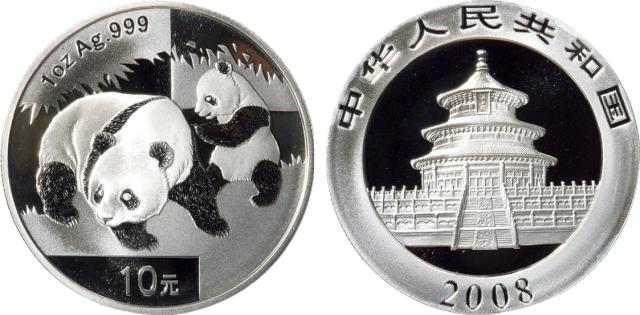 2007年中国人民银行发行-熊猫银币二枚,2008年熊猫银币一枚